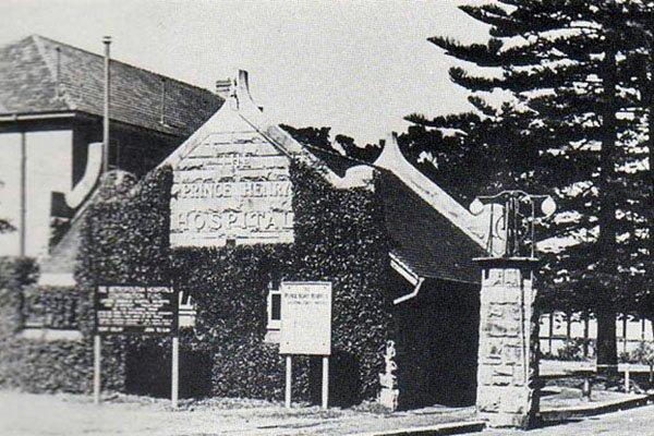 1940 hospital Prince Henry entrance